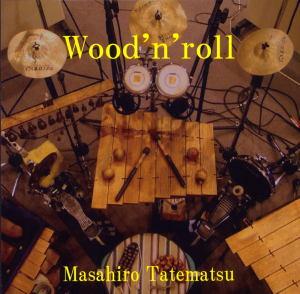 Wood'n'rollのCDジャケット