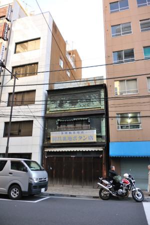 岡昌裏地ボタン店