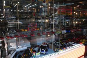 フタバ産業:ラジコンの専門店