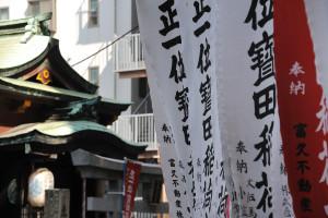 於竹大日如来井戸跡の近くにある宝田恵比寿神社