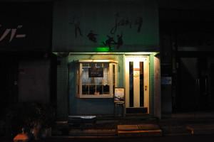 神田紺屋町にあるjam9というお店