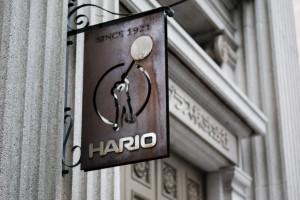 ハリオグラスビルのハリオの看板