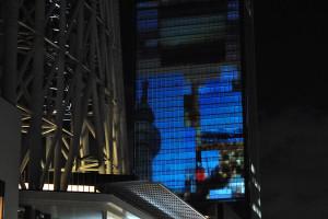 東京スカイツリーイーストタワー