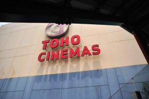 映画館に着いた