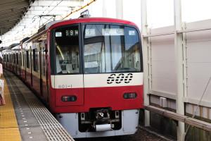 京急600形電車