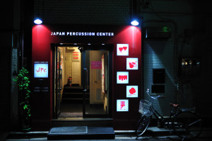 コマキ楽器JPC