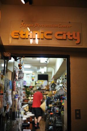 3階Ethnic City