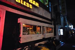 CAFE & BAR BLESS