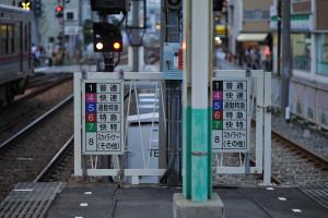 京成線市川真間駅