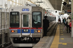 京成電鉄3500形