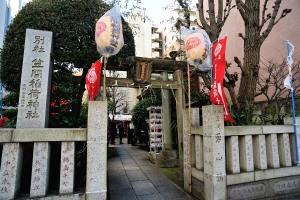 笠間稲荷神社寿老神