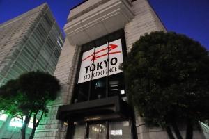 鎧橋近くの東京証券取引所