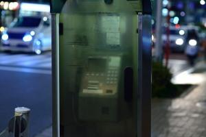 懐かしい公衆電話