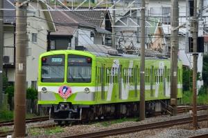 総武流山鉄道5104、5004