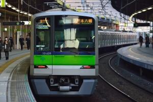 10-300形電車