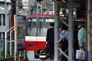 京浜急行600形(3代目)