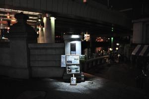 日本橋船着き場