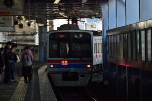 Keisei Aoto Station