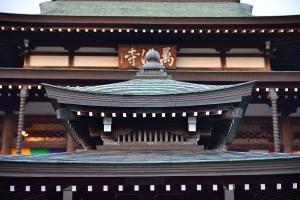 MAnman temple