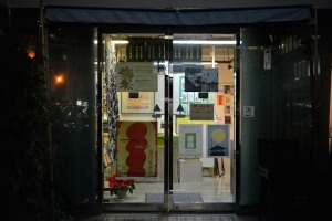 Konoha Gallery