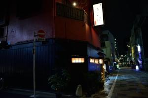 Japanese cooking restaurant Toyoda