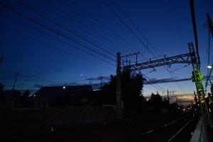 Keisei line