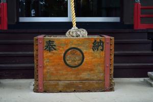 Hirata Suwa Shrine