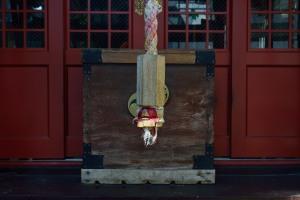 Takarada Ebisu Shrine