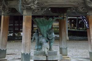 Chōzuya