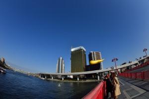 Azuma bridge