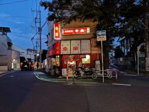 Chinese restaurant Koraku