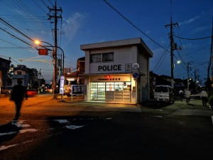 Sumono police box